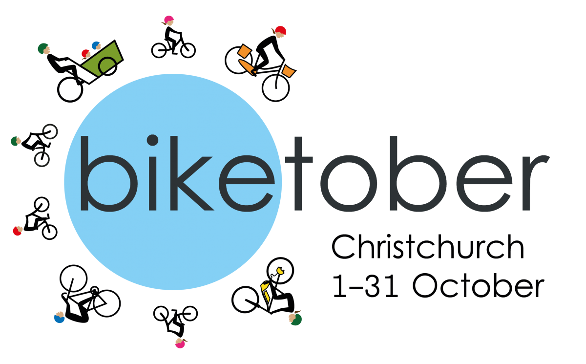 Biketober 2017 is Here!